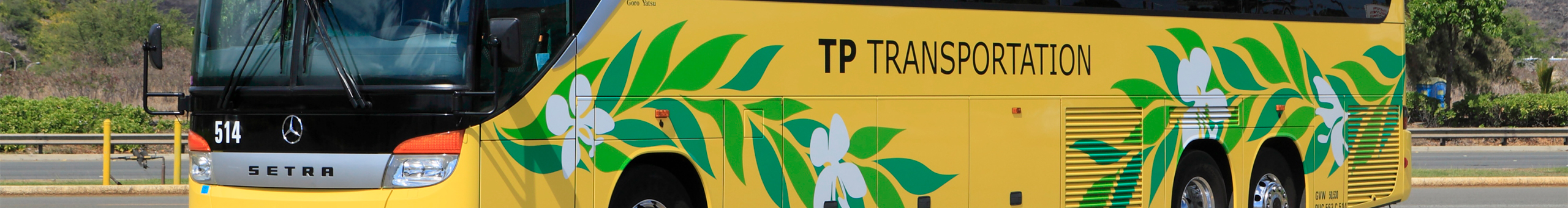 ourservices_transportaion_2560x341
